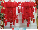 "Chinese Red Lantern (1 pair) Double Happiness for Wedding Type N7 - Assembly required. small size 10.75"" x 14.0""  (WXN9)"