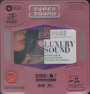 Disco Dance Music : Luxury Sound (2 CDs) (WW99)