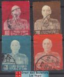 Taiwan Stamps : 1953 TW R80 Scott  1084, 1086, 1088, 1089  President Chiang Kai-shek Issue, Taipei Print - Used - (9T0G9)