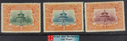 China Stamps - 1909, Imperial Post Sc 131-3 Temple of Heaven, MLH, F-VF (9C0GT)