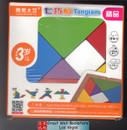 "Tangram for kids 3 years and up (size: 5.5"" x 5.5"" including frames) (WX31)"