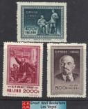 China Stamps - 1954, C26, Scott 222-224 30th Anniv. of Death of V.I.Lenin - MNH, F-VF (9022A)