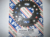 Adjustable Camshaft Sprocket, ACS750H, Honda CB750 SOHC