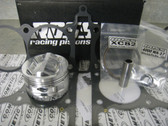 Ross Piston Kit, Yamaha FJ, 1350cc, 82mm, 99791-82MM-PK