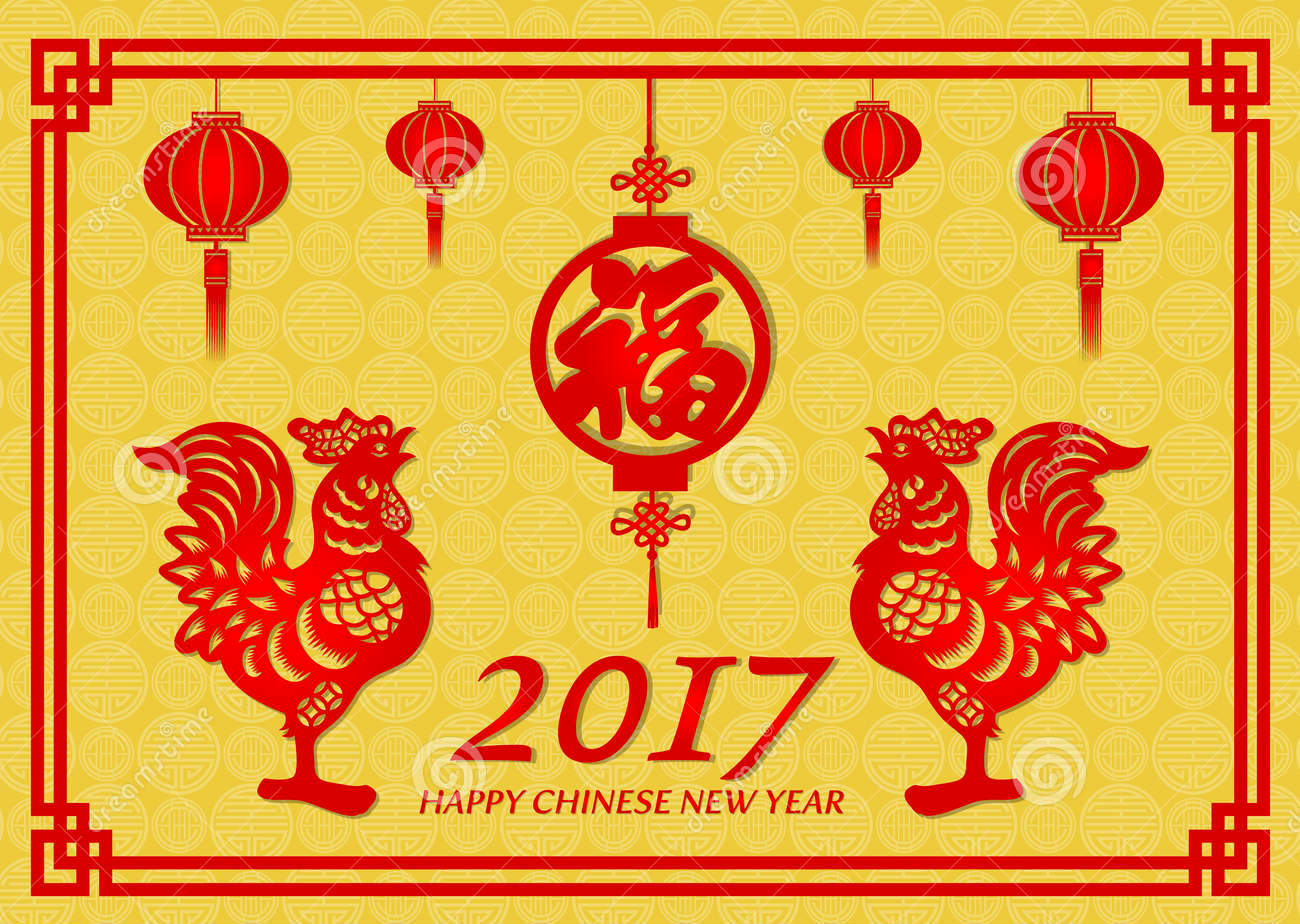 happy-chinese-new-year-card-lanterns-gold-chicken-chinese-word-mean-happiness-66458845.jpg