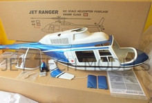 FUNKEY Scale Fuselage Jet Ranger .60 (700) size Blue Color