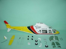 FUNKEY Scale fuselage Agusta 109A .50 (600) size YELLOW Color with Fixed Landing gear