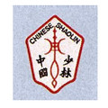 Patch CHINESE SHAOLIN