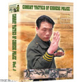 Chinese Police Fighting Methods - Jing Quan Dao - Vol 1