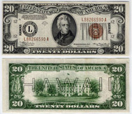 $20 Hawaii Overprint Bill (Fine to Very Fine)