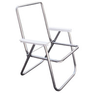 Aluminum High-Back Lawn Chair Frame with Plastic Arms - Call to order