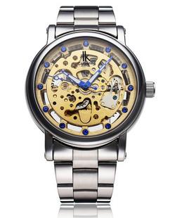 IK Luxury Steampunk Mechanical Stainless Steel Watch - Interstellar