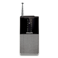 Philips Portable AM/FM Radio - AE1530