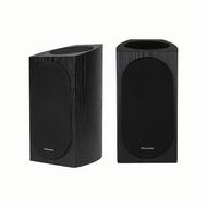Pioneer Dolby Atmos Compact Speakers Pair - SPBS22ALR