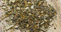Zee Tea Organic Turmeric Sweet & Spice Tea