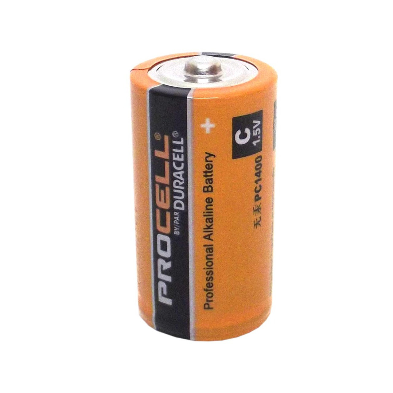 Alkaline Battery Diagram