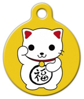 Maneki Neko Cat ID Tag