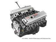 ENGINE ASM,350CID/330HP VORTEC HEADS