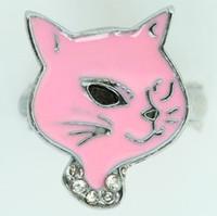 Cat pink animal ring