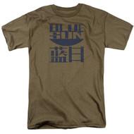 Firefly - Blue Sun - Mens - T-shirt