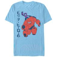 Big Hero 6 | Big Hero Halftone | Men's T-shirt |