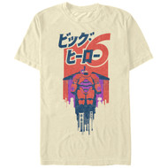 Big Hero 6 | Four Color Hero | Men's T-shirt |