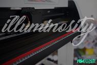 Illuminosity 15in Banner