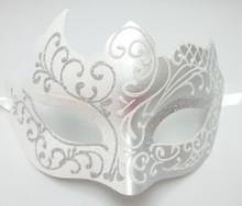 Silver White Venetian Mardi Gras Unique Style Masquerade Mask