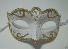 White Gold Small Child Teen Ornate Masquerade Mardi Gras Costume Mask Prom Dance