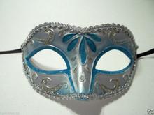Light Blue Silver Child Teen or Adult Venetian Masquerade Mardi Gras Mask