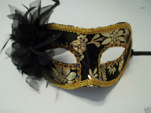 Black Gold Flower Mardi Gras Masquerade Prom Value Party Mask