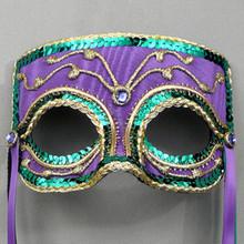 """Mardi Gras Carnival Men"" Purple Green Gold Masquerade Ball Mask"