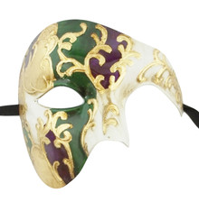 Men's Phantom Purple Green Gold Large Mardi Gras Masquerade Elegance Mask