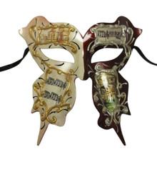 Butterfly White Burgundy Venetian Scenes Masquerade Prom Mask
