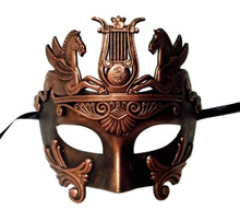 Brushed Copper Antique Warrior Greek Pegasus Masquerade Mardi Gras Men's Mask