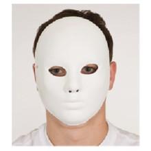 White Full Face Small Paper Mache Masquerade Costume Mask DIY Craft