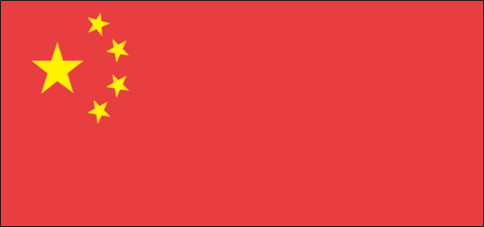 hru-aboutusflag-china.png