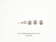 HS-5765MH GEAR SET