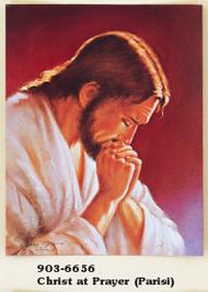 Christ at Prayer - Framed Picture (Parisi)