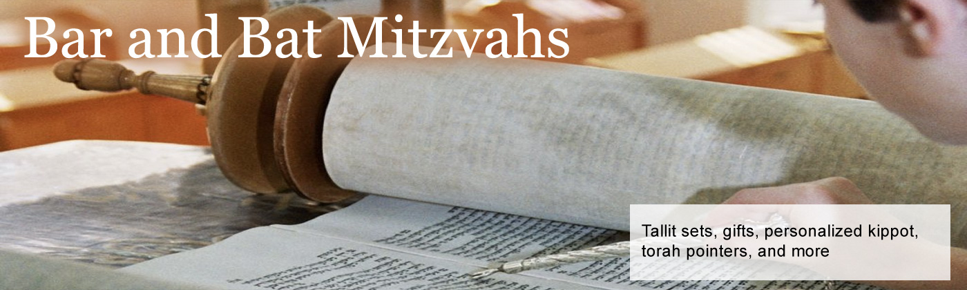 Bar and Bat Mitzvah Gifts at  Yusselsplace.com Judaica and Jewish Gifts