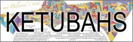Ketubahs for Jewish Weddings at Yussel's Place Judaica Gifts and Art