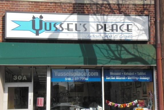 yussels-storefront.jpg