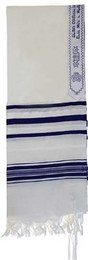Blue and White Stripe Wool Tallit
