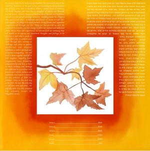 Autumn Of Joy