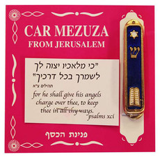 Car Mezuzah With 10 Commandments
