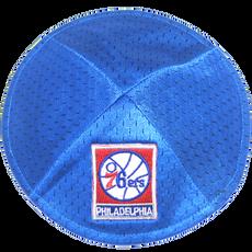 Philadelphia 76ers Yarmulke