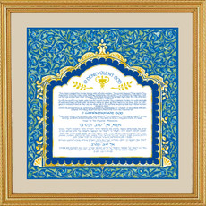 Physicians Prayer -  Large Blue
