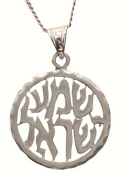 Sterling Silver Shema Necklace  by Emunah Studio