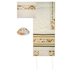 Gold Stars and Menorahs Tallit Set