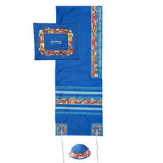 Blue Jerusalem Tallit Set